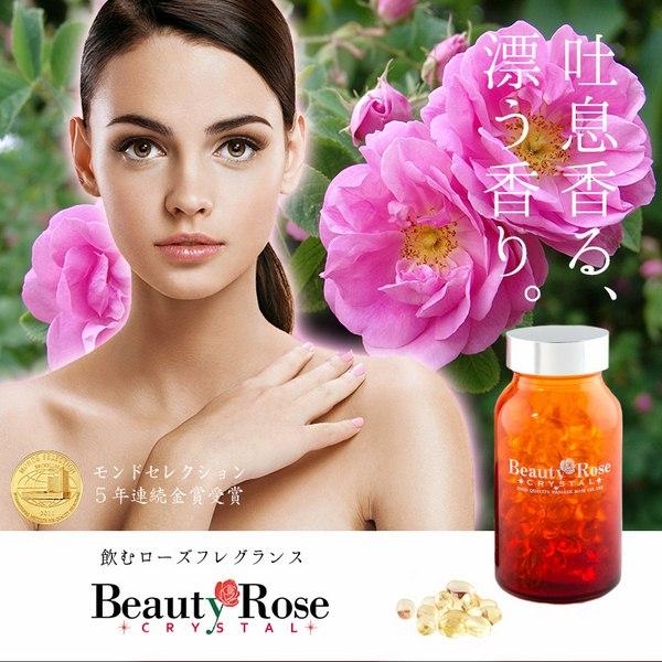 Viên tỏa hương thơm Beauty Rose Crystal