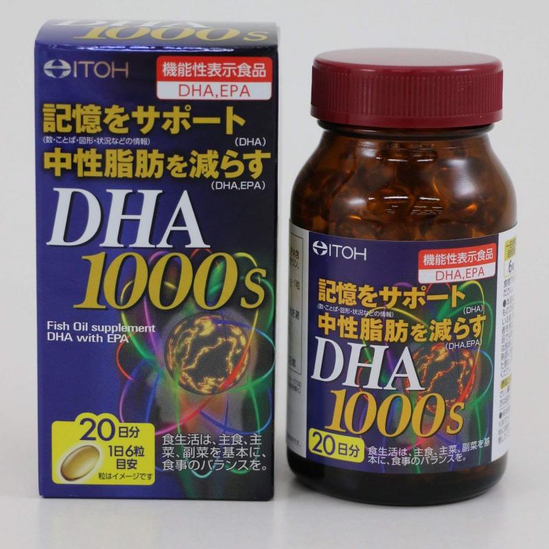 Thuốc viên uống bổ não DHA 1000