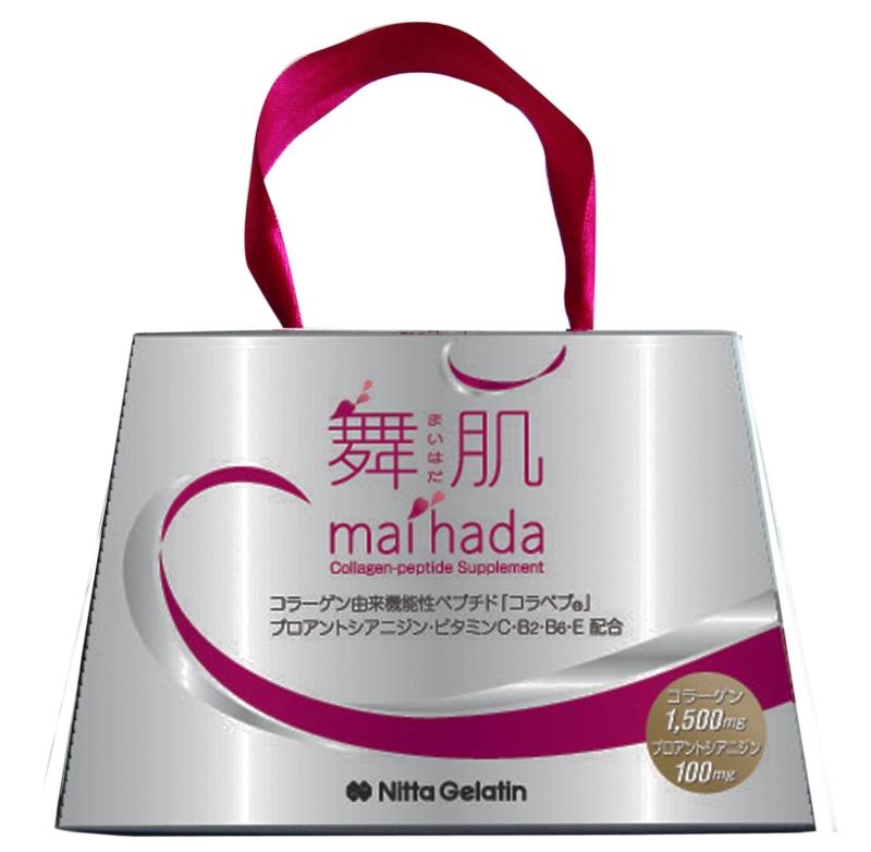 Viên uống đẹp da Maihada Collagen
