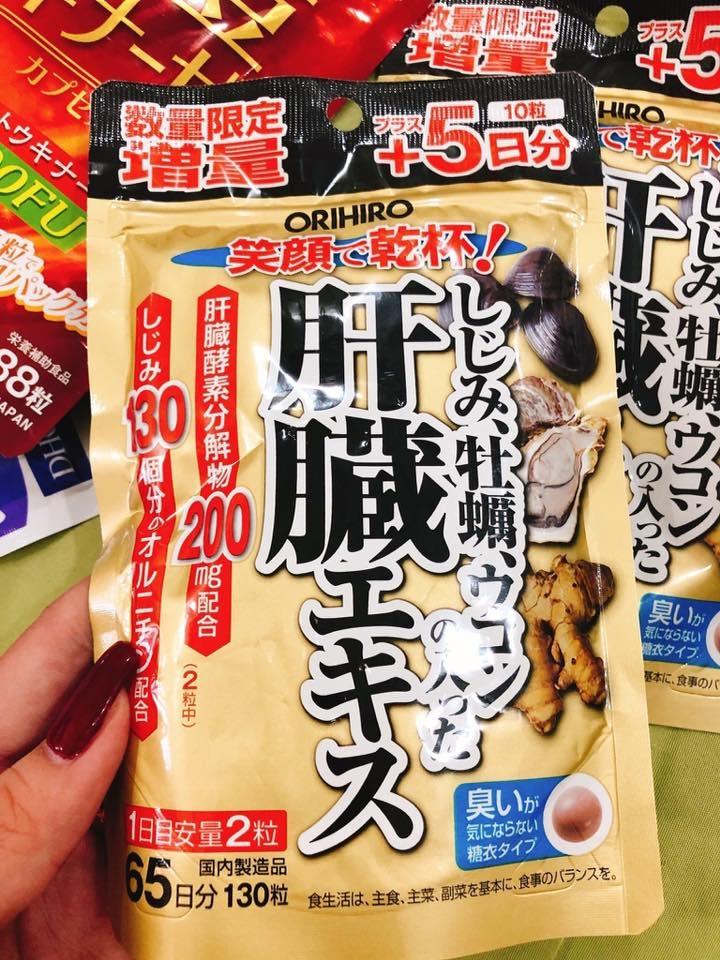 Viên uống giải độc gan Orihiro