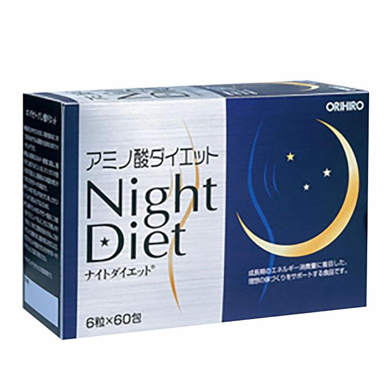 Viên uống giảm cân Night Diet Orihiro Nhật Bản