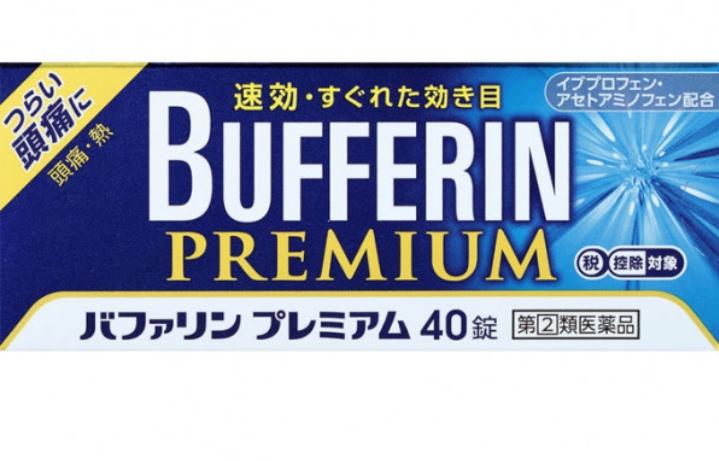 Viên uống giảm đau, hạ sốt Bufferin Premium