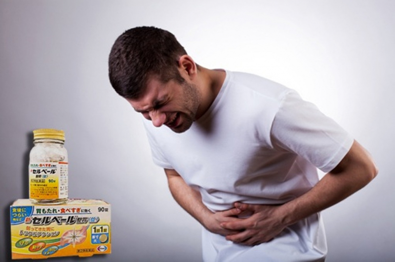 VIÊN UỐNG CHỮA ĐAU DẠ DÀY SEBUBERU EISAI CỦA NHẬT BẢN  Giảm nhanh các triệu chứng đau dạ dày, hỗ trợ điều trị đau bao tử.