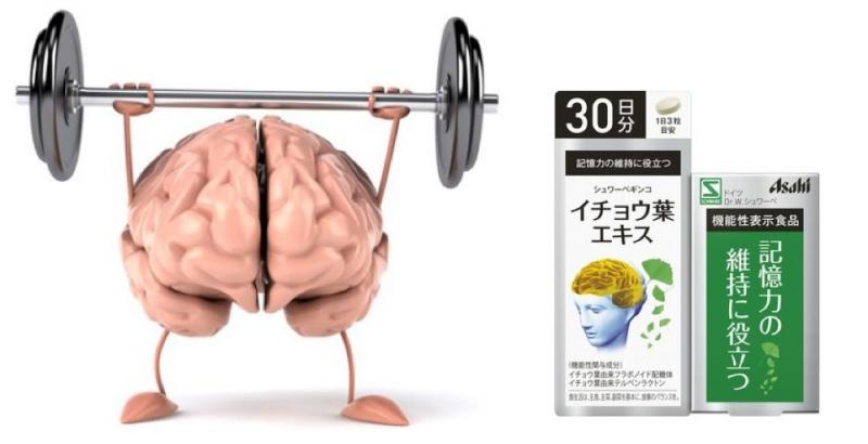 Viên uống hoạt huyết dưỡng não Asahi giúp hỗ trợ trí não hoạt động tốt, tăng cường trí nhớ.