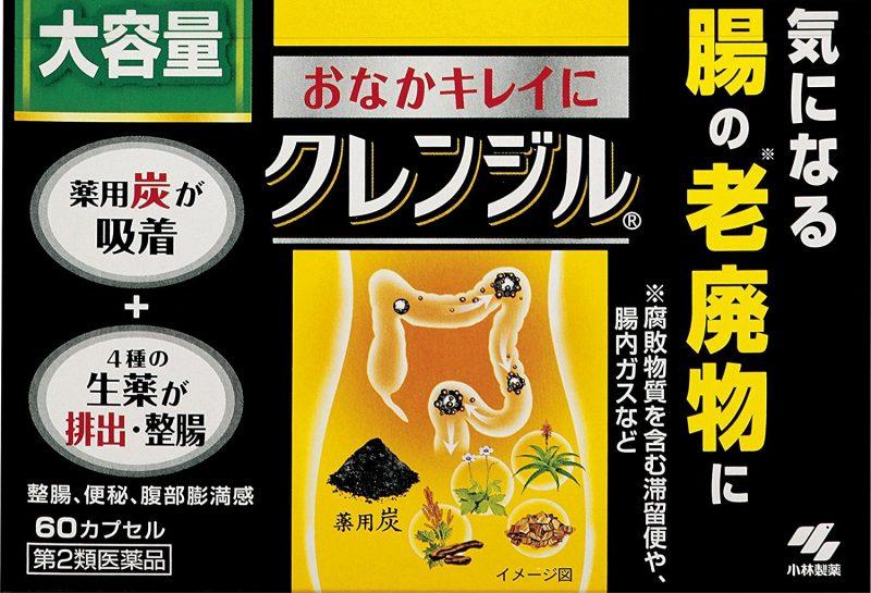 Viên uống thải độc, sạch ruột Kurenjiru Kobayashi