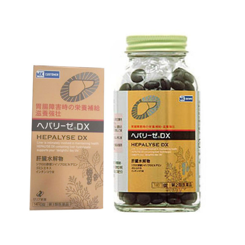 Viên uống thảo dược giải độc gan MK Hepalyse DX Nhật Bản 140 viên:
