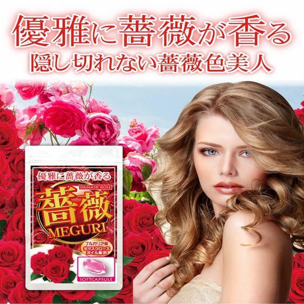 Thuốc uống làm thơm cơ thể dưỡng da Rose Meguri Nhật Bản