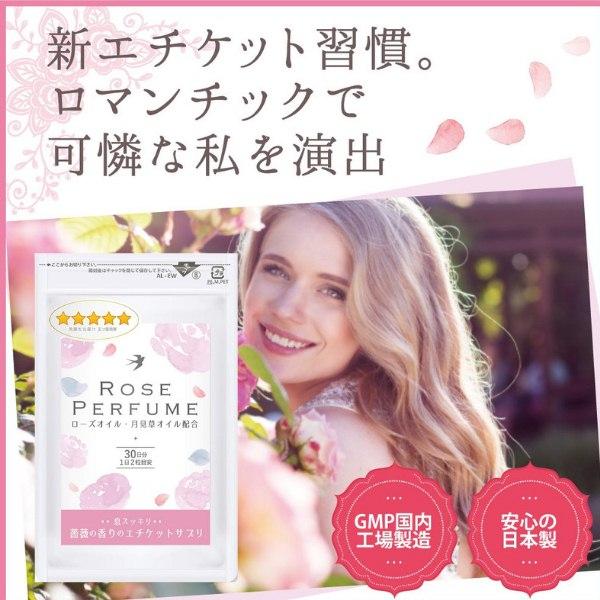 Viên uống tỏa hương thơm cơ thể cao cấp Seedcoms Nhật Bản