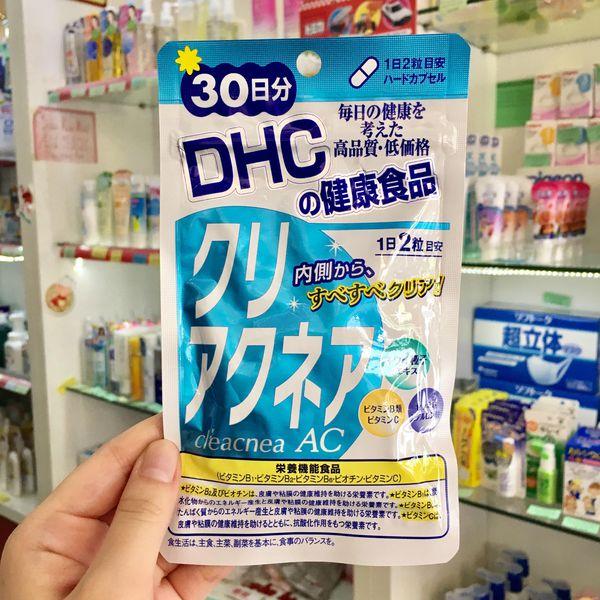 Viên uống trị mụn DHC