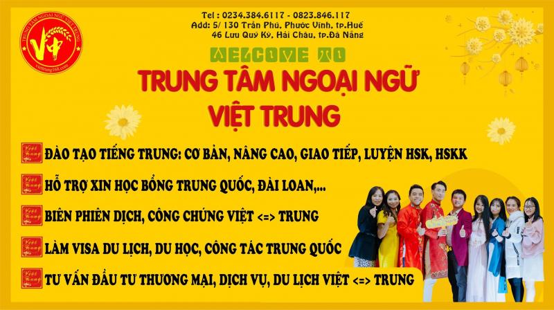 Công Ty TNHH MTV Dịch Vụ và Du Lịch Việt Trung