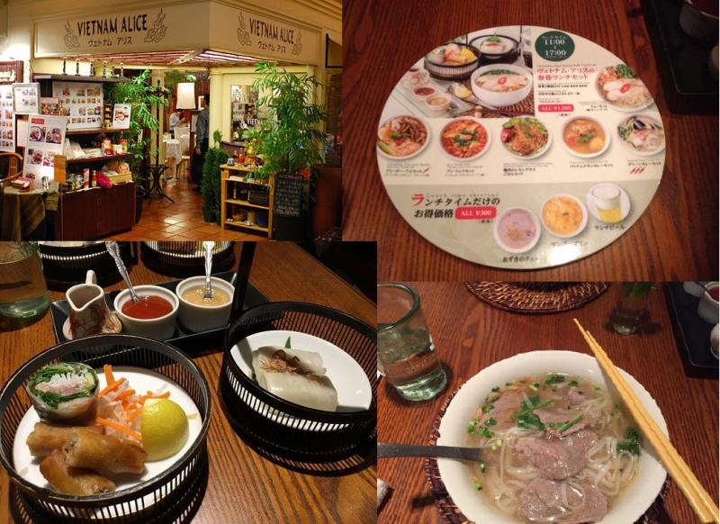 Không gian quán, thực đơn, món ăn khác