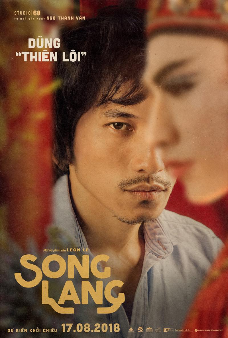 Song Lang - tác phẩm mới nhất của VAA