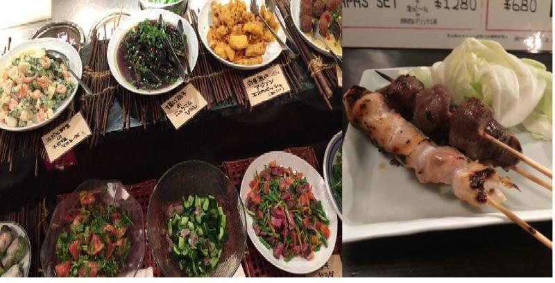 Món ăn ở Vietnam Frog