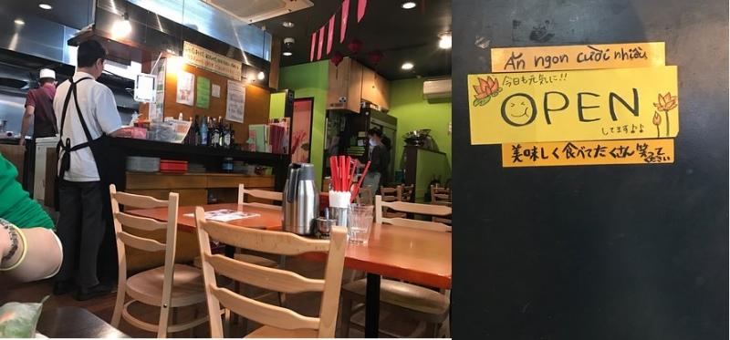 Một số quán ăn Việt Nam nổi tiếng tại Tokyo 2