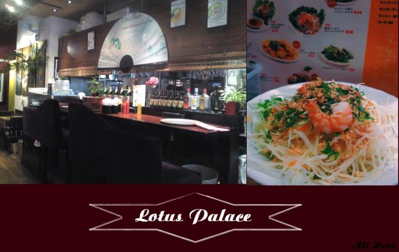 Một số quán ăn Việt Nam nổi tiếng tại Tokyo 12