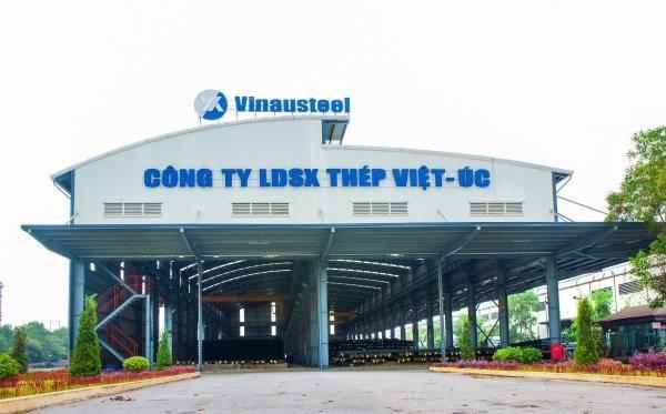 Công ty thép VINAUSTEEL
