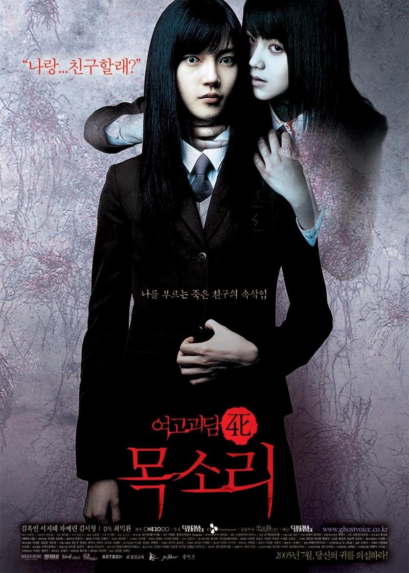Top 8 bộ phim kinh dị học đường Hàn Quốc hay nhất