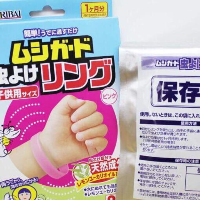 Vòng chống muỗi Kiribai Nhật