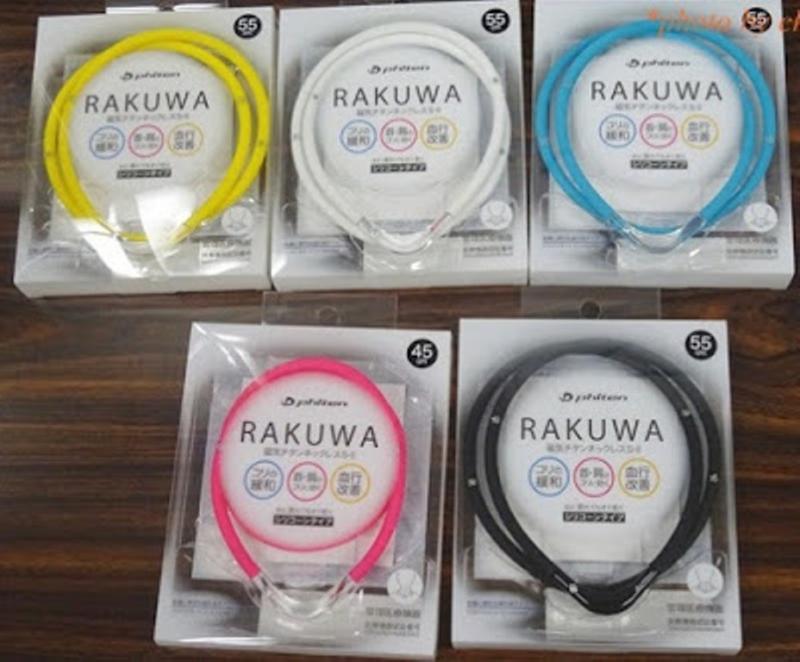Vòng điều hòa huyết áp Phiten Rakuwa titan không chỉ đơn thuần là loại sản phẩm trang sức mà còn có tác dụng hỗ trợ về sức khỏe cho người sử dụng, với những tính năng vô cùng đặc biệt