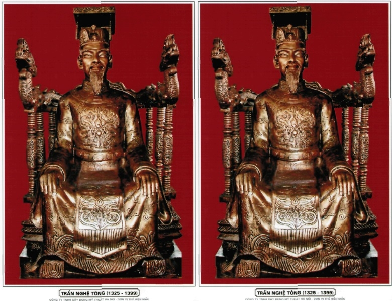 Vua Trần Nghệ Tông (1321 - 1394): 74 tuổi