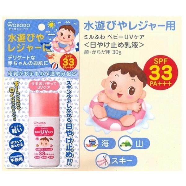Wakodo SPF33 PA+++ là loại kem chống nắng dành cho trẻ em