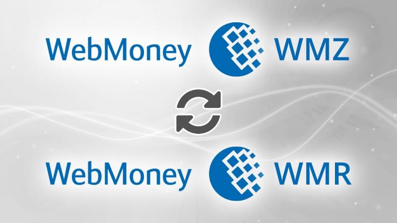 WebMoney'
