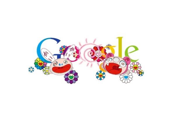 Google là cổ máy tìm kiếm thông tin được sử dụng phổ biến và lớn nhất hiện nay