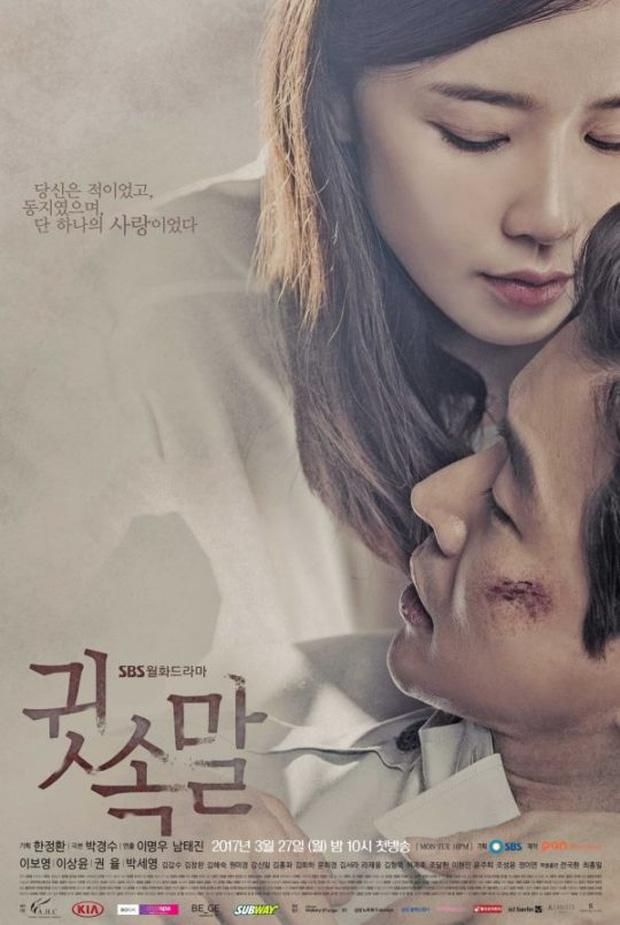 Poster phim Whisper- Lời thì thầm của tội ác