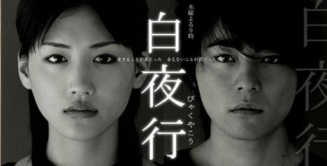 Bộ phim ám ảnh người xem bởi một Nhật Bản đen tối