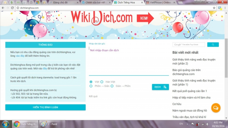 Wikidich.com cũng là một trang web dùng để chuyển ngữ