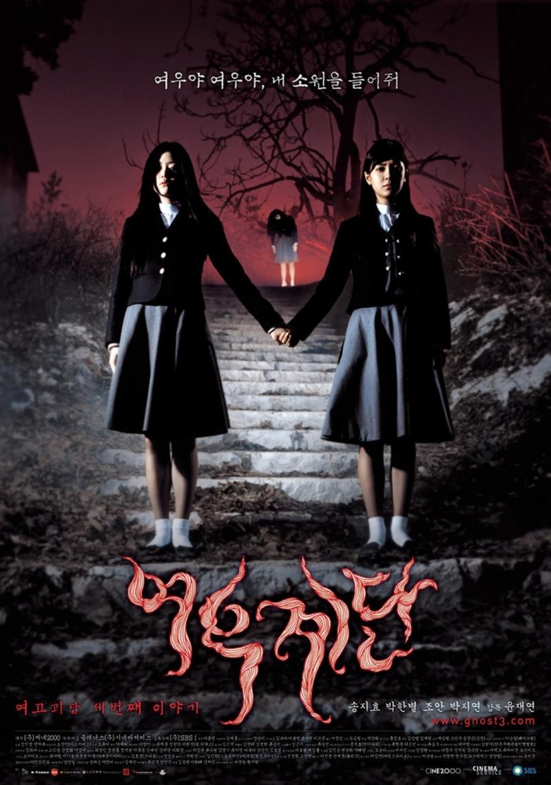 Hình ảnh poster của bộ phim