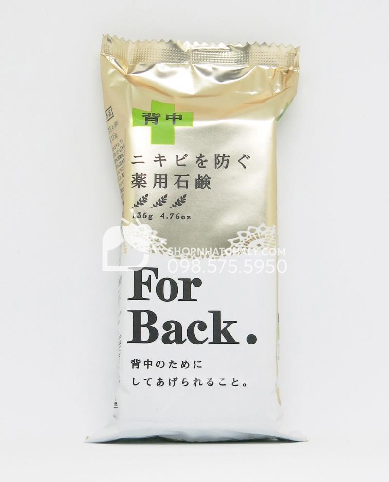 Xà phòng trị mụn lưng, viêm nang lông For Back là sản phẩm được đánh giá cao bậc nhất trong nhóm sản phẩm trị mụn, hỗ trợ điều trị viêm nang lông trên tất cả các trang web bán hàng trực tuyến và review mỹ phẩm uy tín tại Nhật Bản bao gồm Amazon và Cosme.