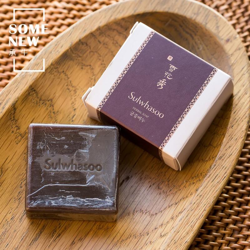 Xà phòng thảo dược Sulwhasoo Herbal Soap