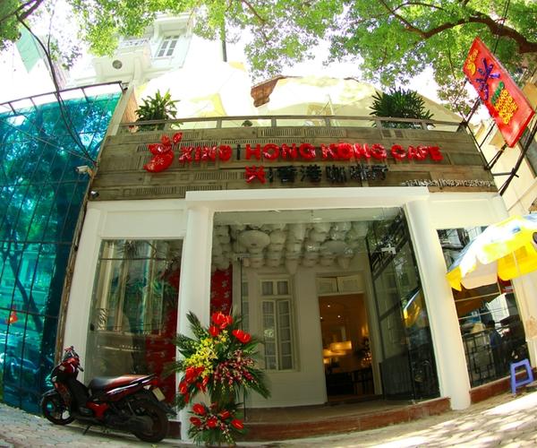Xing HongKong Cafe
