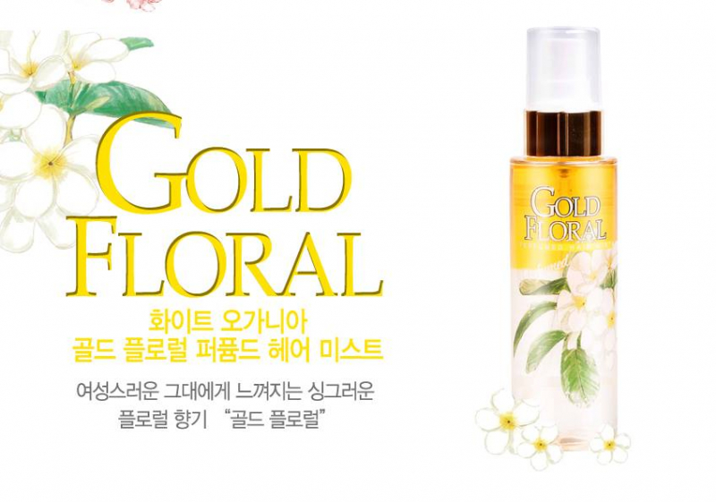 Xịt dưỡng tóc Organia Perfumed Hair Mist