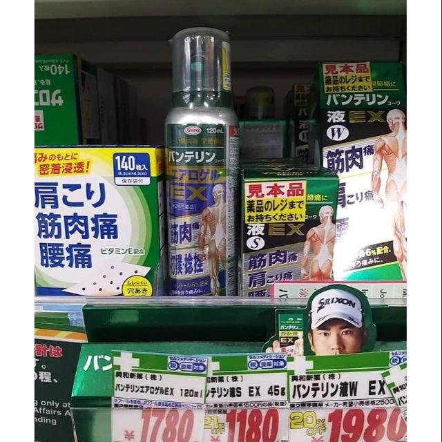 Xịt giảm đau nhức cơ bắp EX Kowa của Nhật