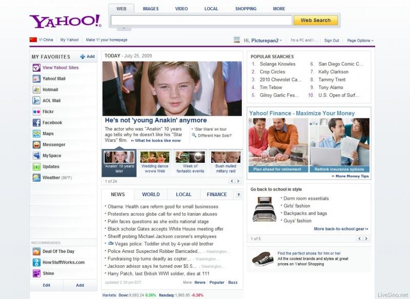 Mặc dù Yahoo Messenger đã phải đóng cửa nhưng Yahoo vẫn giữ được thị phần của mình ở Mỹ cũng như trên thế giới.