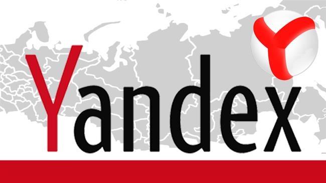 Yandex.Mail luôn là một email thú vị và hữu ích