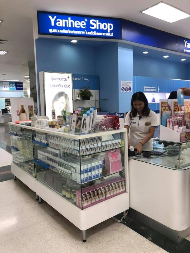 Yanhee Store.
