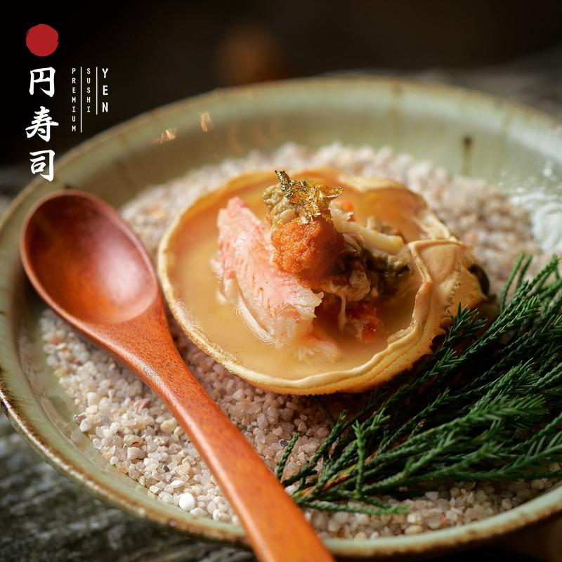 YEN Sushi Premium