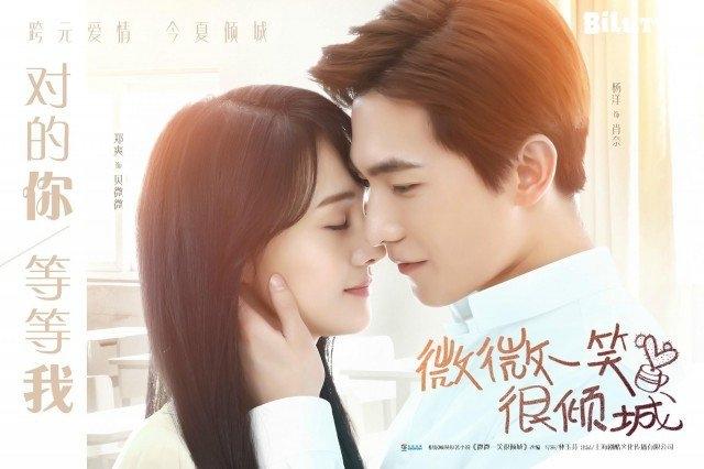 Top 11 bộ phim học đường Trung Quốc hay nhất 2021 3