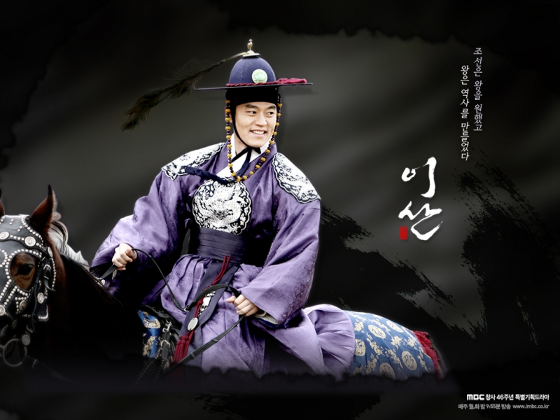 Yi San (Triều đại Chosun)