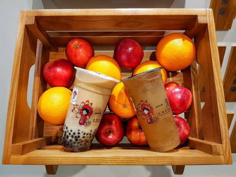 YiFang - Taiwan Fruit Tea - Discovery Complex