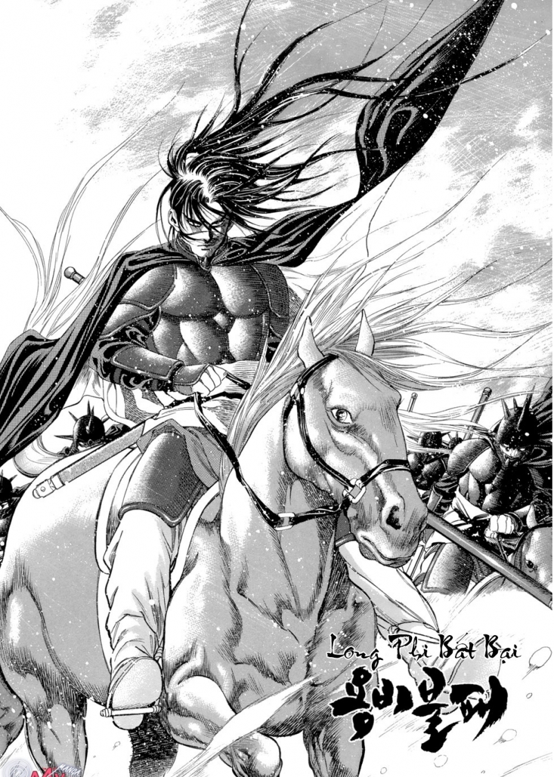 Yongbi the Invincible – Long Phi bất bại