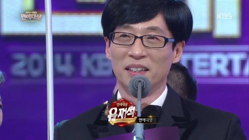 Chú Yoo Jae Suk tại lễ trao giải.