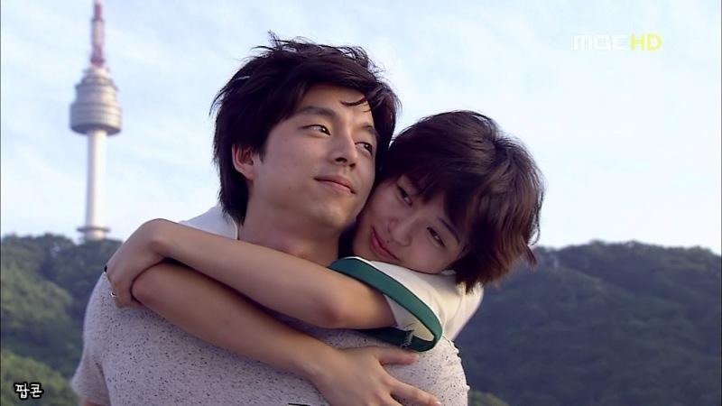 Yoon Eun Hye và Gong Yoo