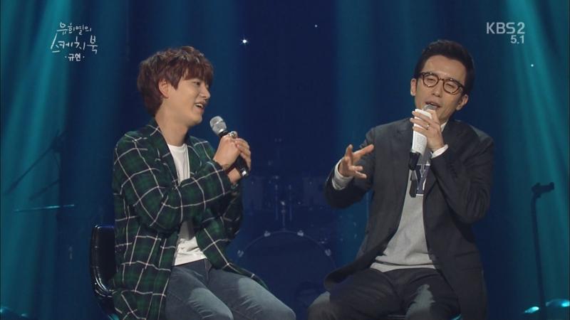 You Hee-yeol đang làm MC.