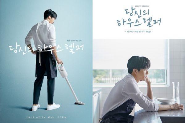 Poster Ha Seok Jin trong phim