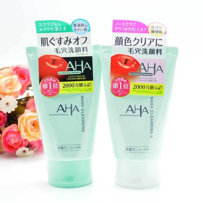 Yume House - shop bán mỹ phẩm Nhật Bản uy tín nhất tại TP. HCM