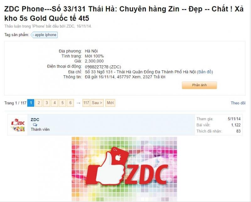 ZDC Phone
